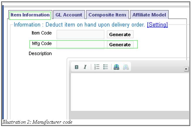 BMO Inventory item manufacturer code 2